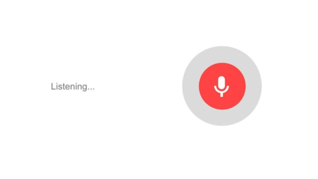 البحث الصوتي